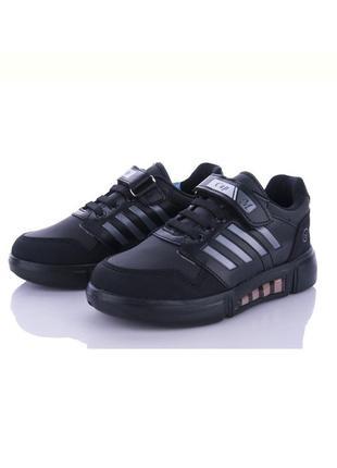 Детские черные кроссовки для мальчика
