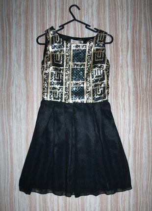 Нарядное платье в паейтках  parisian collection