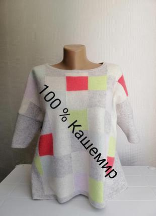 Кашемировый свитер pure collection,100% кашемир, р. 12,36,m,s,10,8,38