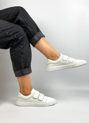 Кроссовки кеды натуральная кожа белые женские