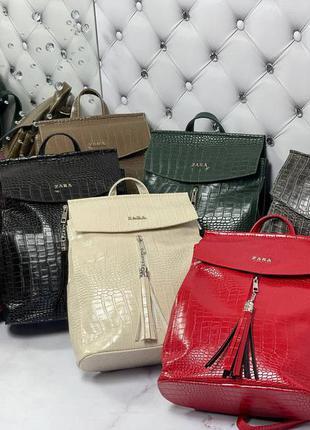 Модний рюкзак рептилія