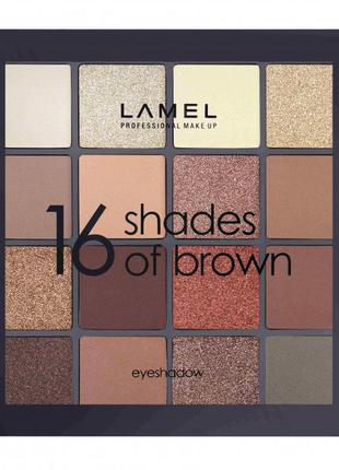 Палетка lamel professional eyeshadow 16 shades of brown