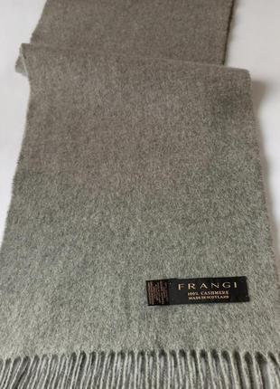 Кашемировый шарф frangi, шотландия, оригинал