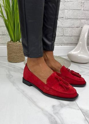 36-41 рр туфлі-лофери на низькому ходу натуральна замша / шкіра