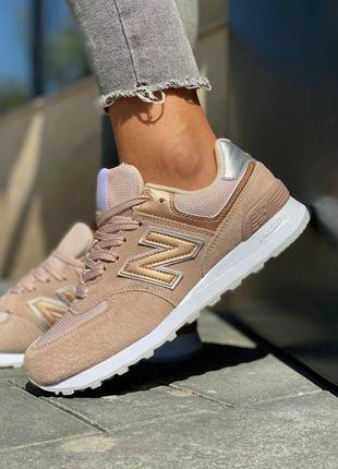 Хит продаж женские кроссовки new balance 574 наложка бежевые