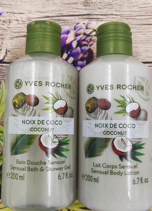 Подарочный набор кокосовый орех, yves rocher
