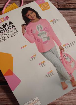 Пижама для девочки youngstyle