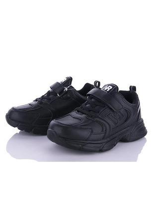 Модные детские черные кроссовки для мальчика