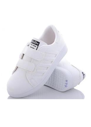 Детские белые кроссовки кеды криперы на липучках