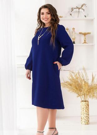 Платье свободного кроя на осень размеры 50-52,54-56,58-60,62-64,66-68 (2240)