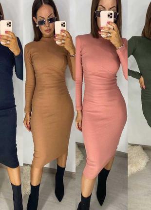 Платье ❤👗