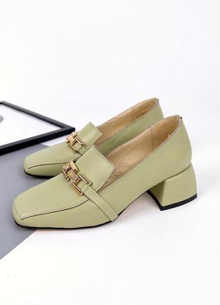 Стильные туфли = сhains, фисташковый, натуральная кожа