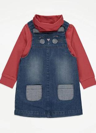 Брендовы стильный  комплект джинсовый сарафан + гольф кофта  для девочки george (великобритания)