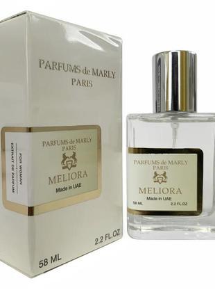 Parfums de marly meliora, 58ml