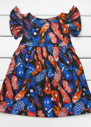 Супер красивое платье для девочки