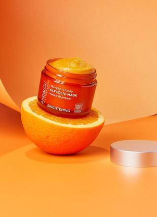 Маска для лица с тыквой и гликолиевой кислотой andalou naturals brightening pumpkin honey glycolic mask, 50г
