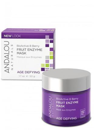 Фруктовая ферментная антивозрастная маска andalou naturals age-defying berry fruit enzyme mask, 50г