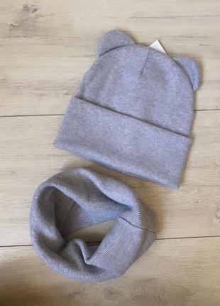 Светло серый 🤩🤩🤩топ продажа набор шапка снуд 6 мес 5 лет