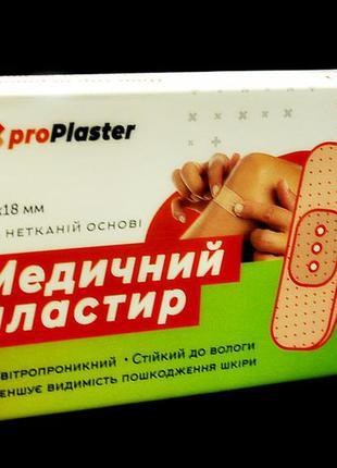 Лейкопластир 100 шт proplaster пластырь лейкопластырь