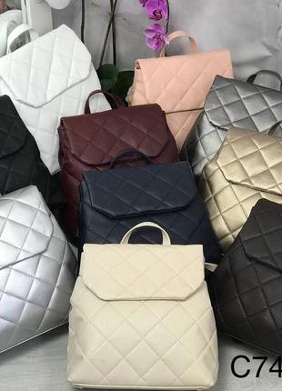 Вместительная сумка рюкзак