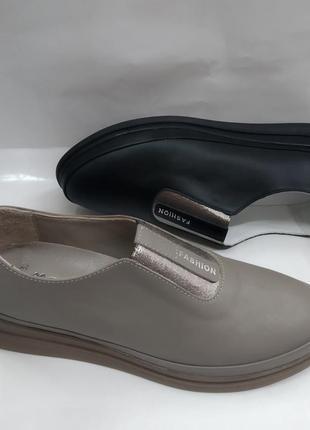 Туфли мокасины
