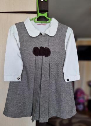 Платье .сарафан