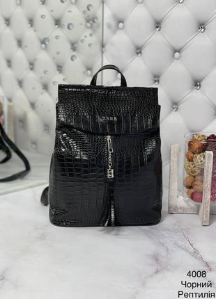 Стильный рюкзак с клапаном