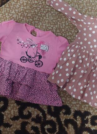 Набор платье для девочки