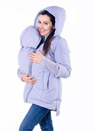 Слинго-куртка
