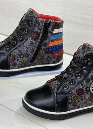 Демисезонные ботинки для девочки.