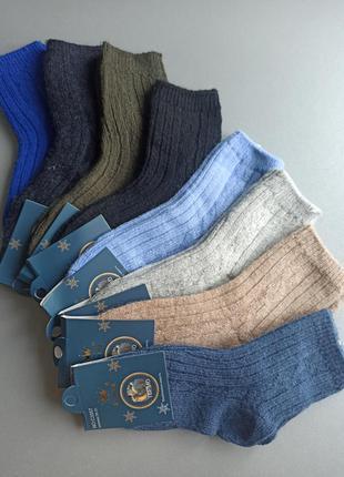 Термо шерстяні, вязані носки р21-26 і 26-31