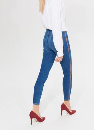 Синие джинсы скинни с высокой посадкой и лампасами/джеггинсы/штаны/брюки