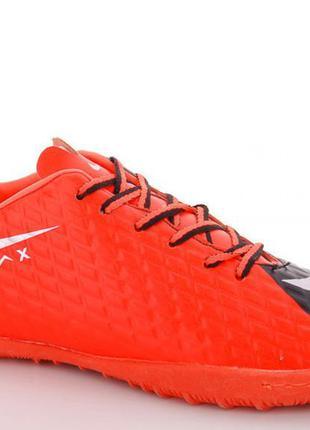 Футзалки сороконіжки чоловічі червоні (е-173-кр)