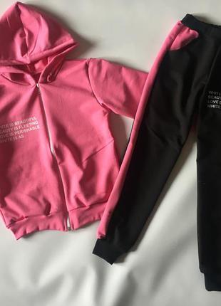 Спортивный костюм для девочки розовый без утепления