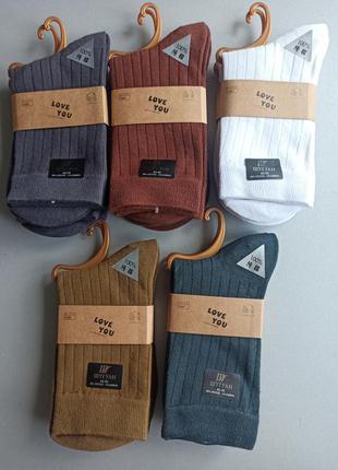 Демисезоні якісні носки р38-43  85%котон