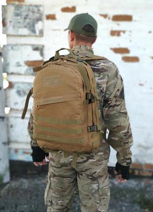 Рюкзак на 40 литров raid с системой м.о.l.l.e (койот)