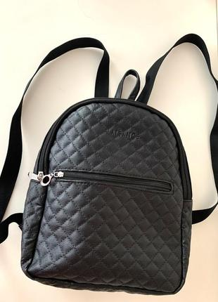 Стильный стёганный рюкзак среднего размера