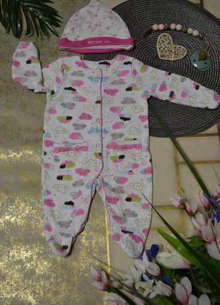 Человечки 3 шт.на новорожденного+шапочка,56 размер