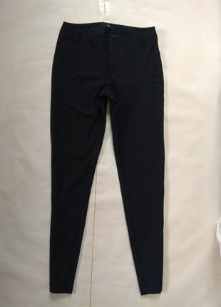 Стильные черные утягивающие штаны брюки скинни mac, 40 pазмер.