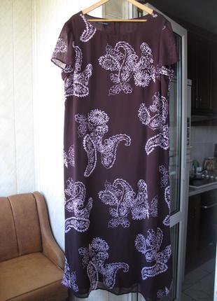 Шикарное эффектное шифоновое платье макси пурпурного цвета большого размера