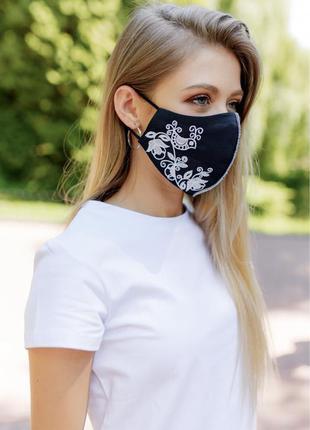 Маска тканева с вышивкой защитная  многоразовая захисна вишита маска не медична. хлопок. двухслойная.