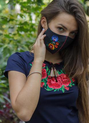 Маска с вышивкой тканева защитная  многоразовая захисна вишита маска не медична. хлопок. двухслойная.