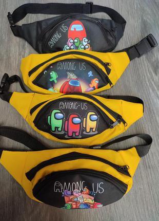 Сумка через плечо, бананка, поясеая сумка, барыжка для мальчика для девочки among us амонг ас