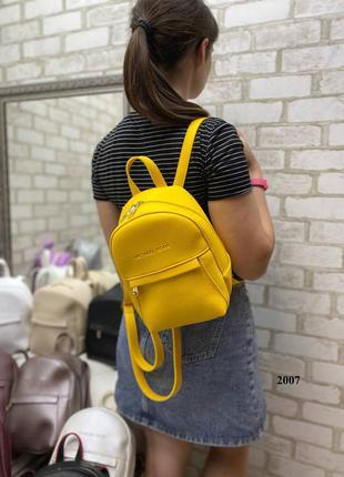 Жёлтый яркий рюкзак
