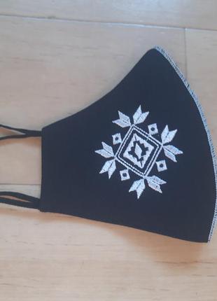 Маска тканевая с вышивкой защитная  многоразовая захисна вишита маска не медична. хлопок. двухслойная.