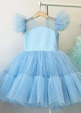 Платье детское нарядное бальное фатин