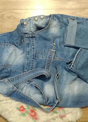 Зручний джинсовий комбінезон 😎