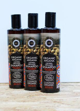 Planeta organica - organic argana шампунь для волосся