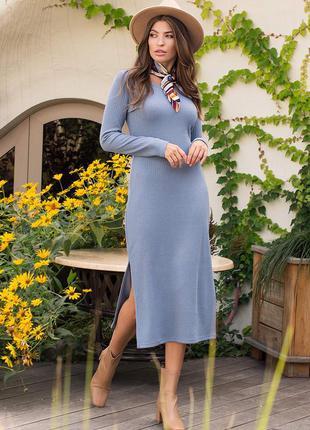 Тёплое платье миди (3 расцветки)* отличное качество