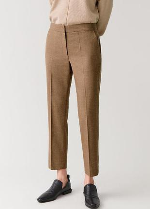 Cos брюки из тонкой шерсти , теплые штаны брючки осень - зима
